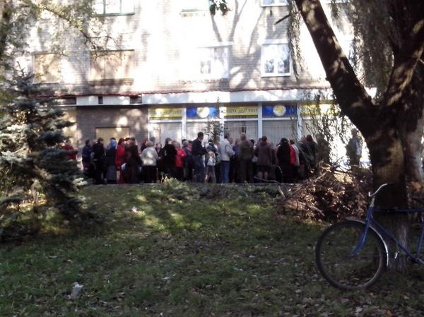 Makiivka. Queue for pensions