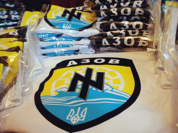 In St. Petersburg opened a case against the seller of t-shirts with emblems of 'Azov' battalion