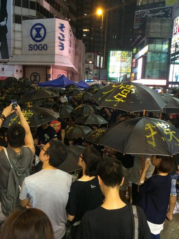 Black umbrellas supporting UmbrellaRevolution OccupyHK