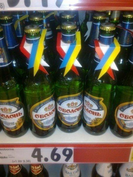 Poland marks Ukrainian goods with ribbon