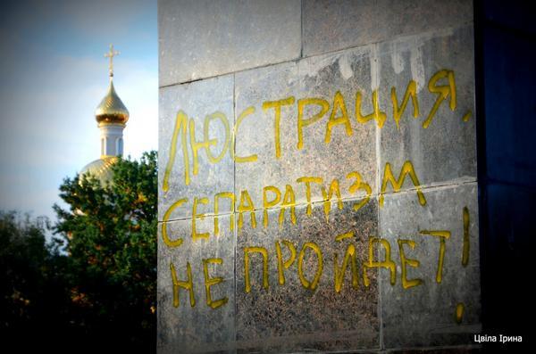 Slovyansk activists block separatist backers from deputy mayor position