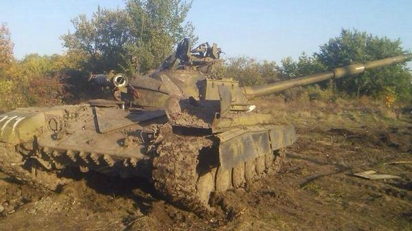 Russian tank near Donetsk airport