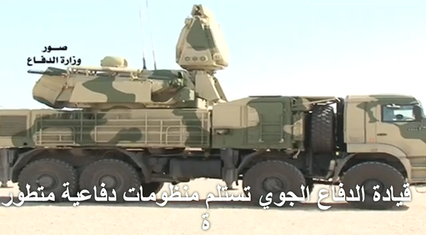 Iraq received air defense system Pantcir S1 and Igla-S from Russia
