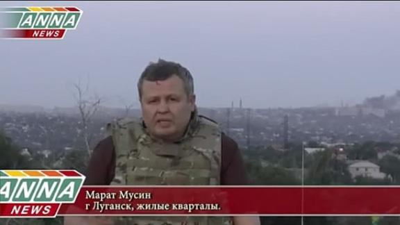 SBU captured 4 Russian  journalists including Marat Musin near Luhansk