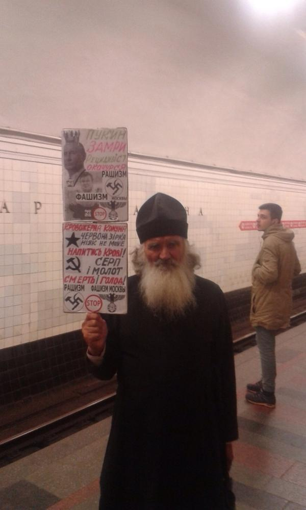 Arsenalna station now. Priest against Putin