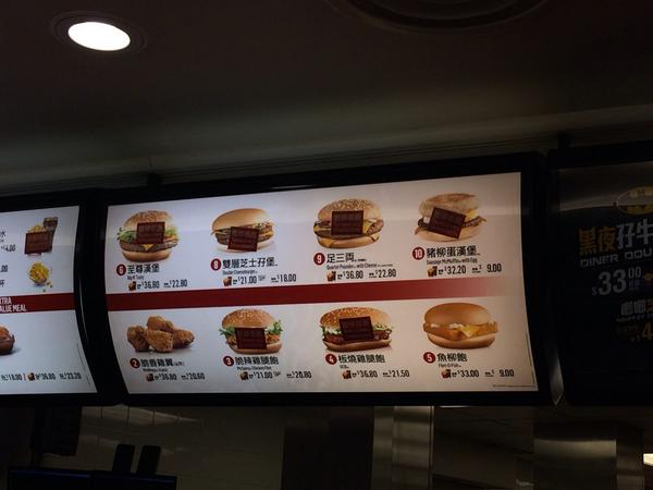 OccupyCentral proven to have boosted business: first time seeing a menu where all meats are gone