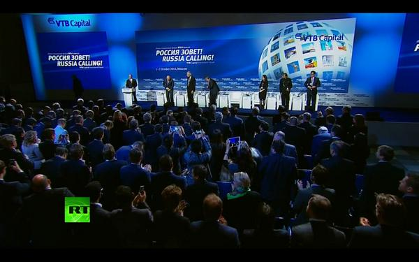 Vladimir Putin speaks at VTB Capital forum