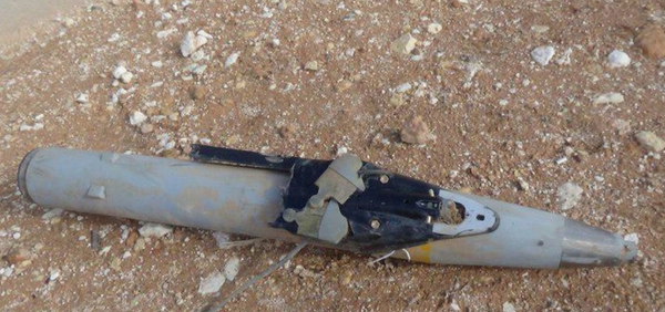 Rocket that fell on the perimeter of Ain al-Arab