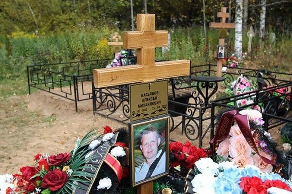 Fresh graves of lost paratroopers in Ukraine were found In Kostroma