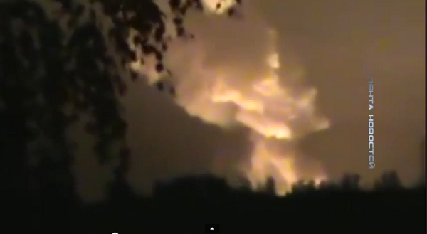 Massive fire burning in Donetsk after Russia forces shelling today Ukraine