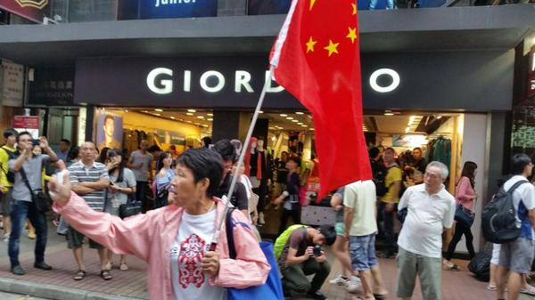 Yanna Ling from Jiangsu is pro-Beijing. She says without the communists, China would have split up long ago. Mongkok