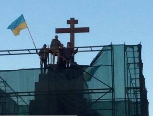 Kharkiv changed idol on Orthodox cross