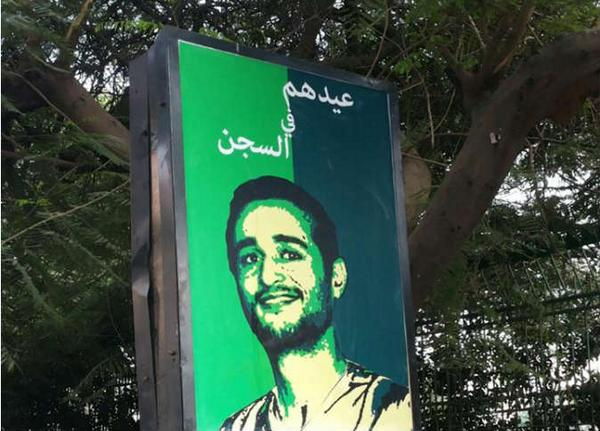 Images of detained activists spread in Cairo to remind ppl they'll spend Eid in prison