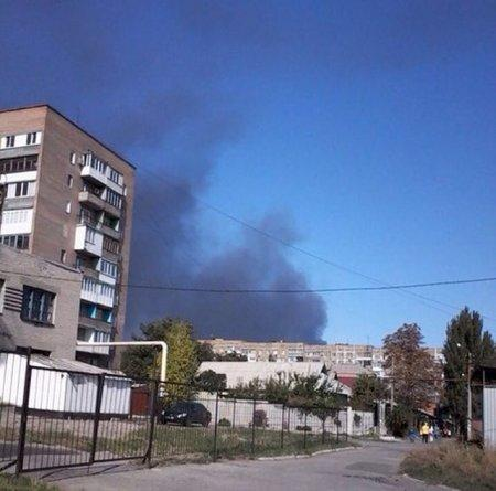 Smoke after shelling in Donetsk