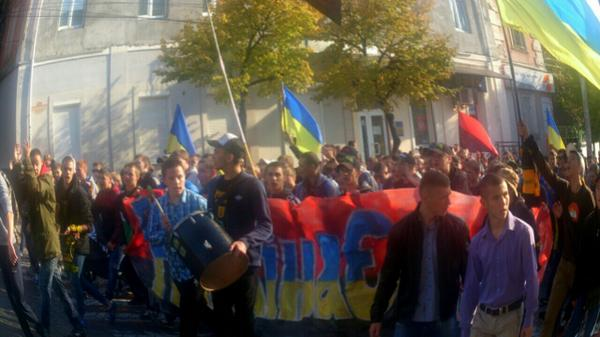 Unity March of Kirovograd Ultras