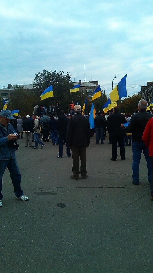 Kramatorsk Rally Kramatorsk-Slavyansk.