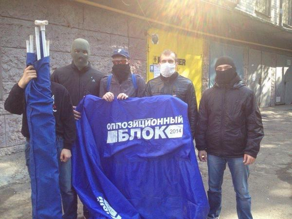 In Dnipropetrovsk patriots remove pro-russian advertising compaing