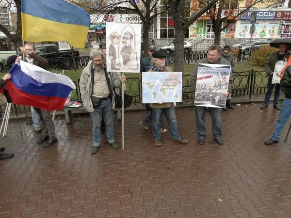 Moscow rally. No War with Ukraine!