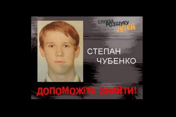 This young 17 year old goalkeeper fr Kramatorsk disappeared on July 23 in Donetsk. His body was found & ID on Oct 6