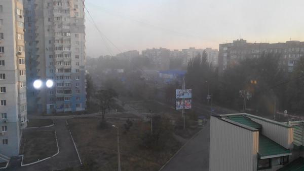 Smoke in Donetsk