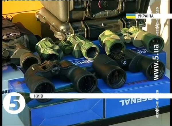 Ukraine receives 1st batch of non-lethal military equipment from USA
