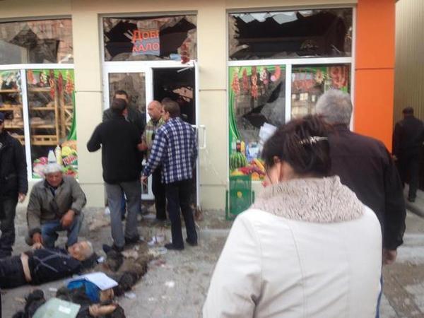 Putin's militants shelled residential area in Donetsk . 7 civilians were Killed