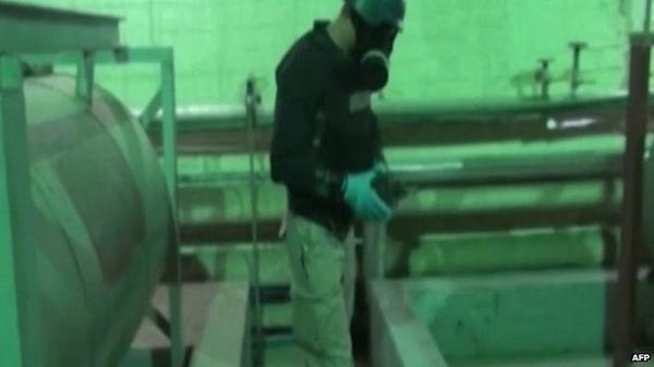 Syria declares new chemical weapons facilities