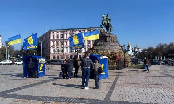 Humanitarian aid from Europe have to be deliver to Sofiivska Square in Kyiv
