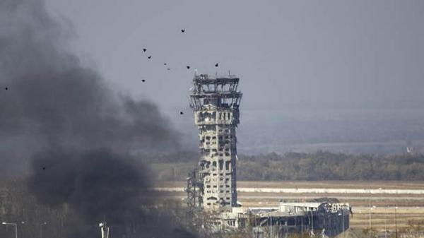 Donetsk Airport today.