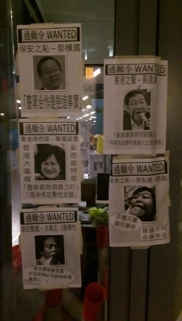 Wanted posters OccupyCentral UmbrellaRevolution