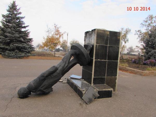 Belokurakino, Luhansk Region. Lenin felt