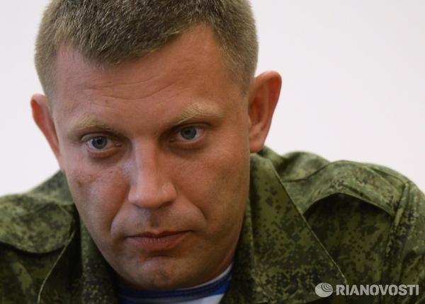 Kyiv agrees to withdraw troops from several Eastern Ukraine cities – DPR leader Zakharchenko