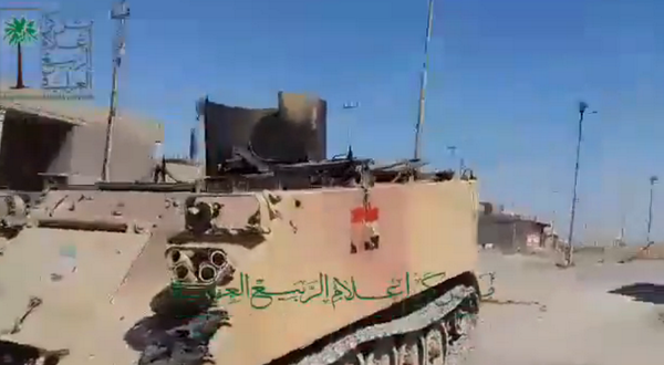 IS forces destroyed almost all Iraqi army equipment in Ramadi,including this