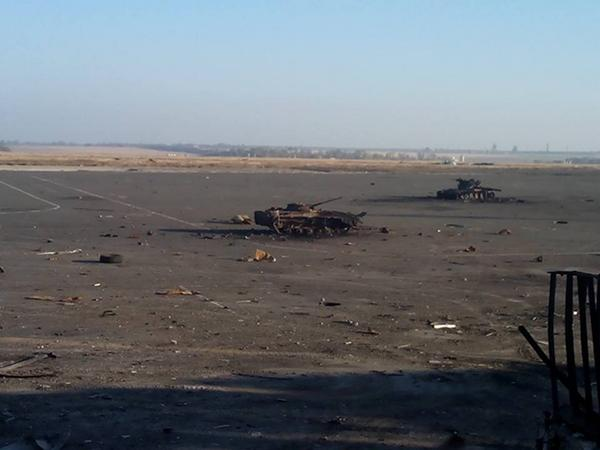Donetsk Airport is still controlled by Ukraine