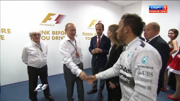 Putin Congratulated Hamilton