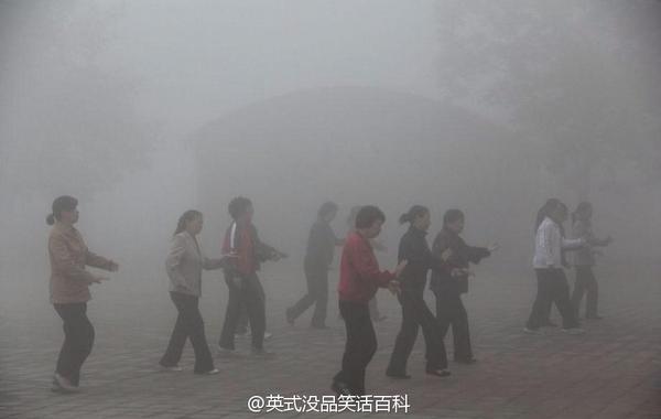 Smog Is in Beijing Right Now
