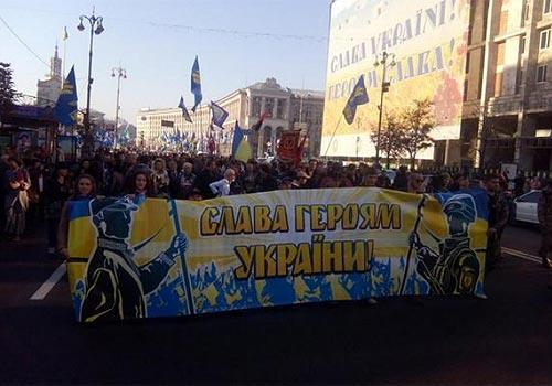 March of UPA gathered on the Maidan and moved in the direction of the Rada