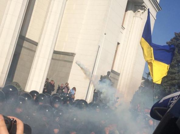 The Verkhovna Rada in smoke