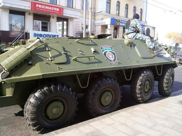 APC in Kharkiv
