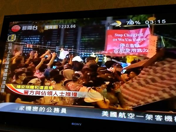Some protesters have retreated to tin ma park