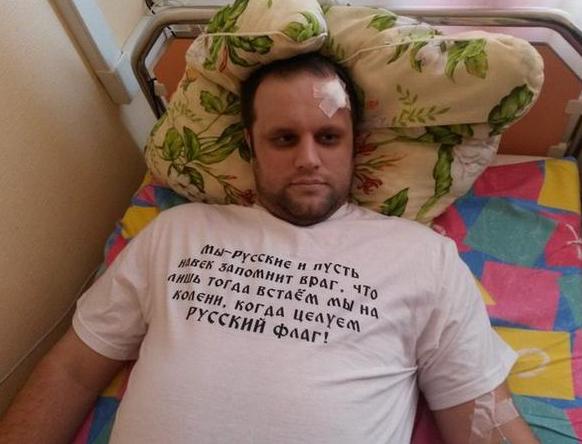 First pic of Gubarev after crash