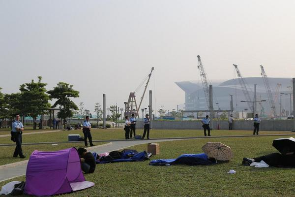 Police keeping section of park clear