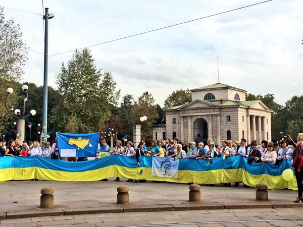 Ukrainian Rally in Milan