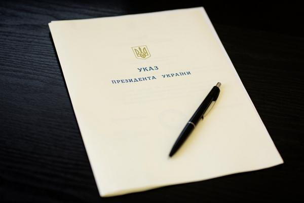Poroshenko signed a Decree on the development of a National strategy in the field of human rights.