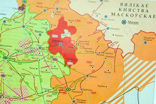 Lukashenko: Part of Pskov, Smolensk and Bryansk lands once belonged to Belarus