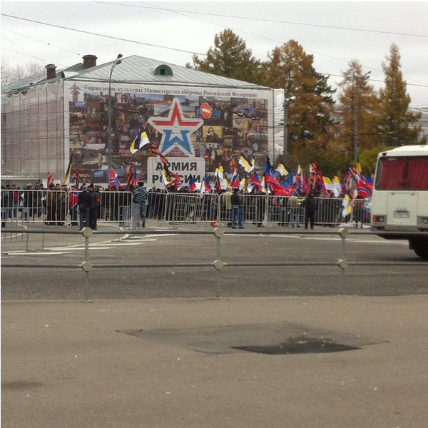 Rally for Donbass in Moscow