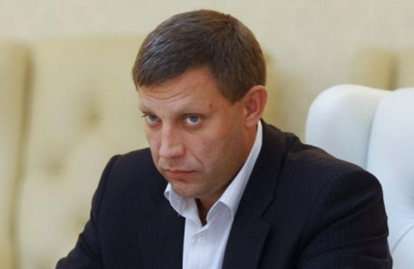 Zakharchenko: DNR starts Nationalization