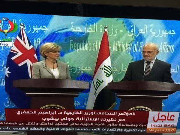 FM Jaafari presser with Australian FM Bishop in Baghdad