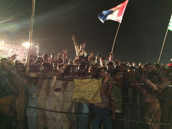 Fairly large PPP crowd in Karachi rally beause their supporters are near in rural Sindh.