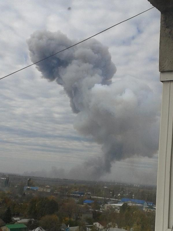 Cloud of smoke from the explosion in Donetsk